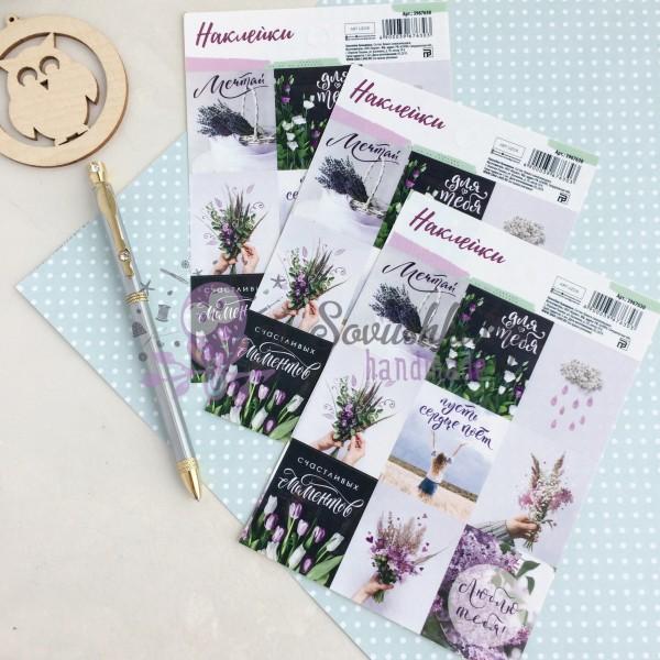 Наклейки для скрапбукинга «Луговые цветы»