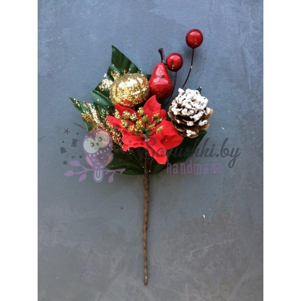 """Декор для творчества """"Веточка с шишками, цветком пуансетии и ягодками"""""""
