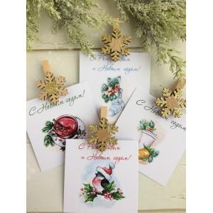 Карточки Новый год