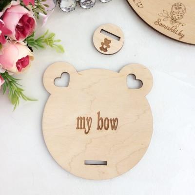 """Органайзер для бантиков """"My bow"""""""