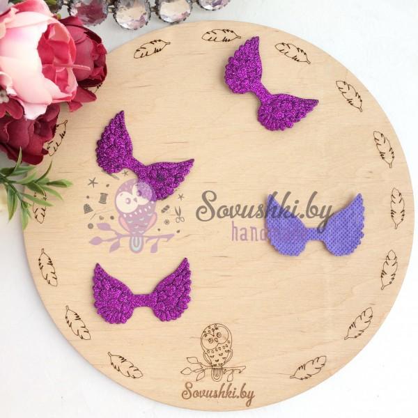 Патч с блестками Крылышки, фиолетовый