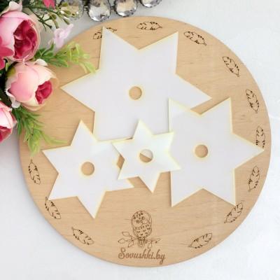 Набор шаблонов для бантика Звезда 6