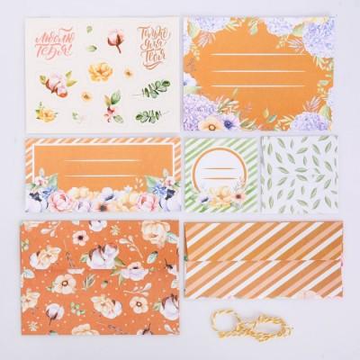 Набор конвертов «Только для тебя»