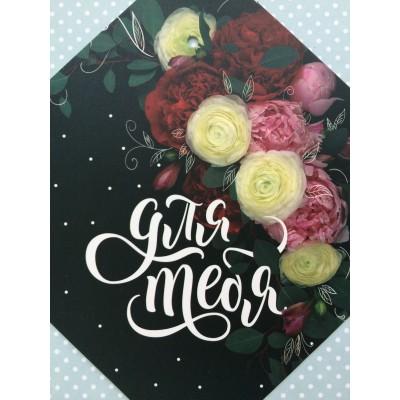 Шильдик «Цветы»