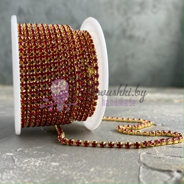 Стразовая цепь красный в золоте (SS8)